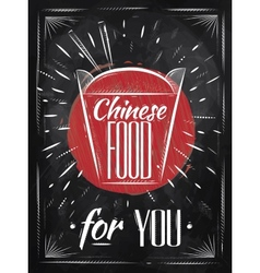 Poster Chinese food chalk vector