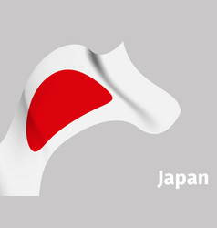 background with japan wavy flag vector image