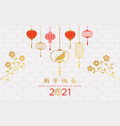 chinese new year ox 2021 gold paper lantern card vector image