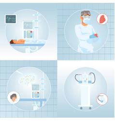 modern medicine clinic surgery cartoon set vector image