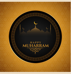 Sacred muharram festival card in golden color vector