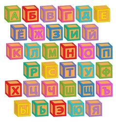 alphabet russian blocks vector image