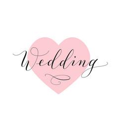 wedding text hand written custom calligraphy on vector image vector image