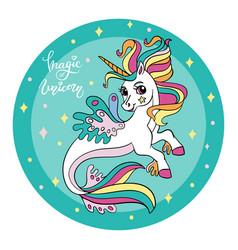 cute cartoon sea unicorn circle vector image
