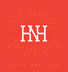 happy new year - holiday composition with burst vector image