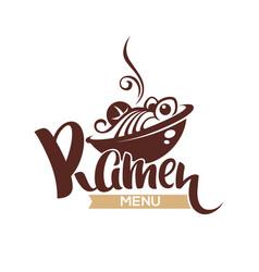 Ramen menu logo template with bowl full vector