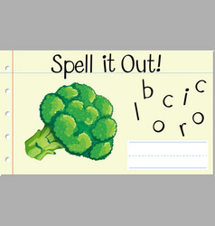 spell english word broccoli vector image