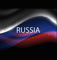 Waving colorful national flag of russia vector