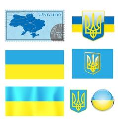 Ukraine set vector
