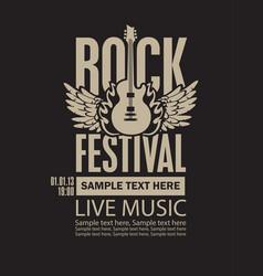 billboard for rock festival live music vector image vector image