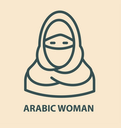 arabic woman in linear style vector image