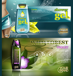 Digital aqua and yellow shower gel vector