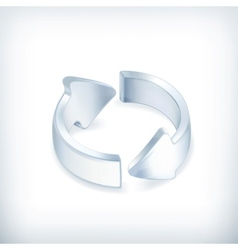 White arrows icon vector image vector image