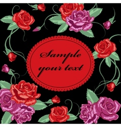 rose floral greeting card vector image