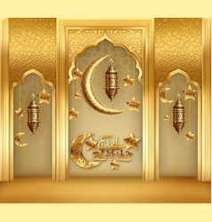 Background with arabic lanterns and arch vector