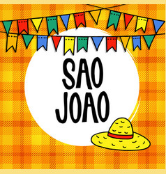 sao joao or festa junina brazilian june party vector image