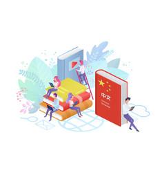 Online language modern courses flat vector