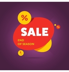 Exclusive sale advertising promotional banner vector image
