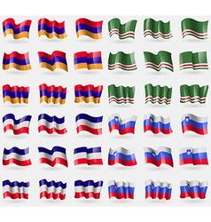 Armenia Chechen Republic of Ichkeria Los Altos vector