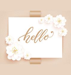 Elegant card invitation card with vector