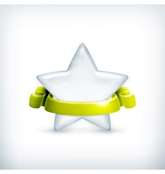 White star award vector image