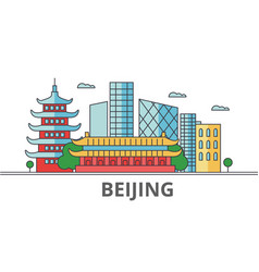 beijing city skyline buildings streets vector image