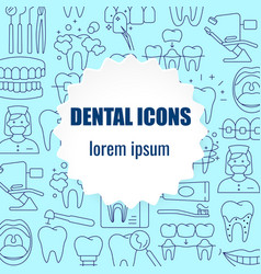 dentistry and orthodontics pattern vector image