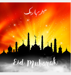 Islamic greeting eid mubarak card for muslim vector