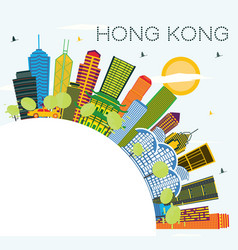 Hong kong china city skyline with color buildings vector