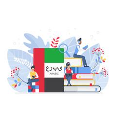 Online arabic language courses flat vector