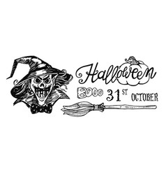 Halloween night banner vector