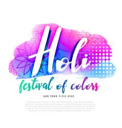Creative happy holi poster design vector