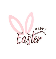happy easter typography text vector image