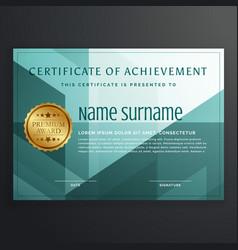Modern award certificate template design vector