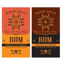 rum labels set vector image