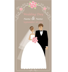 Wedding cards with space for text vector