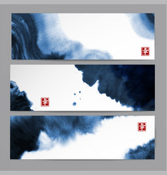 Banners with abstract blue ink wash painting in vector