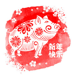 chinese new year year of the pig vector image