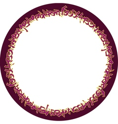 circular pink neon graffiti tags on burgundy vector image