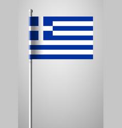 flag of greece national flag on flagpole vector image