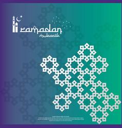 Islamic design concept ramadan kareem or eid vector