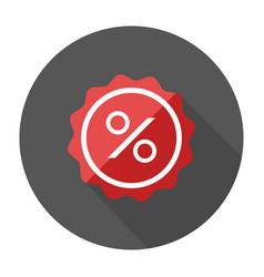 sale flat design label percent icon vector image