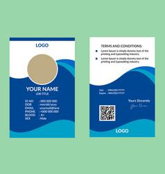 Blue elegant id card vector