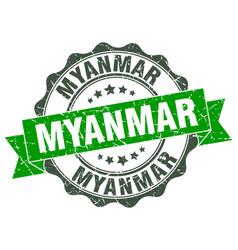 Myanmar round ribbon seal vector