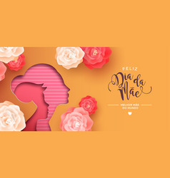 portuguese mothers day card cutout mom and kid vector image
