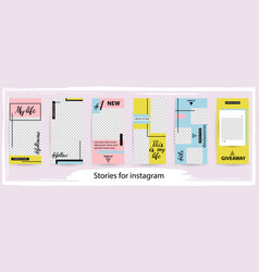 trendy editable template for social networks vector image
