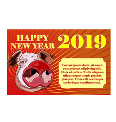 greeting card with a pink pig a symbol of the vector image