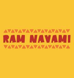 Ram navami - lettering vector