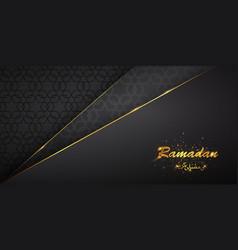 ramadan kareem holiday poster with gold muslim vector image