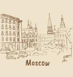 tverskaya street in moscow vector image